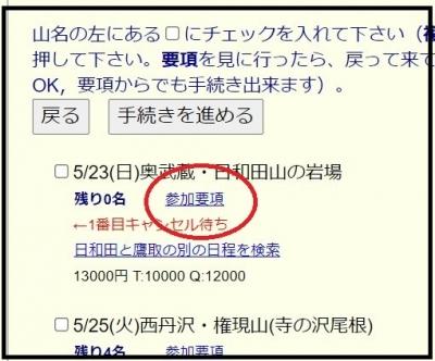 Aaa_20210522125601