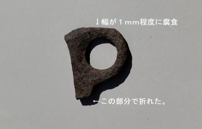 Photo_20200320100601
